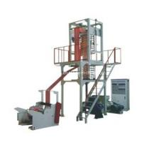Buy cheap PE Blown Film Making Machine from wholesalers