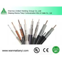 Buy cheap PVC/PE/ LDPE Waterproof AMPED PVC Jacket RG59 RG11 RG6 TV Communication Coaxial product