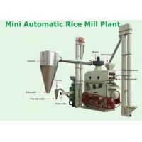 Buy cheap 500 kg per hour auto rice mill plant from wholesalers