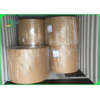 Buy cheap FSC 35gsm - 50gsm Good Stiffness Not Deformation MG White Craft Roll For Packing from wholesalers