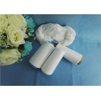 Buy cheap Less Broken End 100% Spun Polyester Hank Yarn 42s / 2 for Clothing Sewing from wholesalers