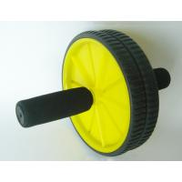 Buy cheap Double Exercise Power Abdomen Wheel-fitness accessory from wholesalers