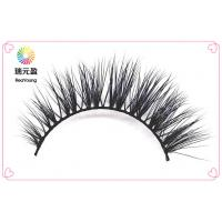 Buy cheap Wholesale 100% Hand Made Private Label Regular M Series Normal Mink Hair Eyelashes from wholesalers