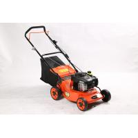Buy cheap 18'' ecnormic lawn mower, hand push, gasoline lawn maintenance, grass cutter, petrol lawn mower, easy operation from wholesalers