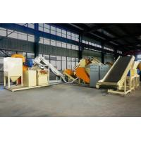 Buy cheap Large Scrap Copper Wire / Radiator Recycling Plant Copper Wire Recycling Machine from wholesalers