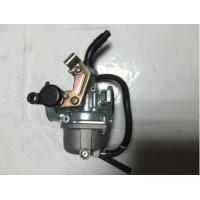 Buy cheap 110cc Motorcycle Carburetor peace eagle cool sports atv quad 4 wheeler cable choke carb from wholesalers