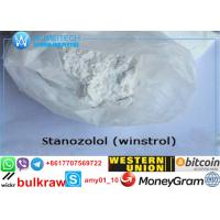 Buy cheap White Powder Raw steroid Primobolan Depot Methenolone Enanthate For Male Hormone from wholesalers