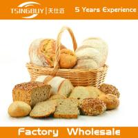 Buy cheap Factory wholesale 100% nature handcraft wicker basket with fabric lining decoration rattan wicker bread baskets from wholesalers