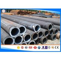 Buy cheap DIN1626 1.0110 Carbon Steel Tubing Mechanical Tube Price Black Pipe Of Manufacture Supplier from wholesalers