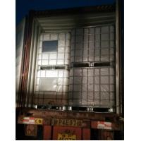Buy cheap Plastic Water Tank / IBC Barrel rotolding Machine from wholesalers