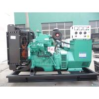 Buy cheap 44 kw 380V Marine Diesel Engines For Generator With Alternator LL2014D from wholesalers