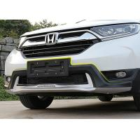 Buy cheap Honda All New CR-V 2017 Engineering Plastics ABS Front Guard and Rear Bumper Guard from wholesalers
