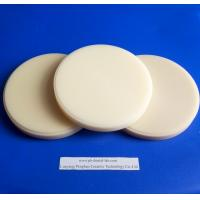Buy cheap High Quality Dental PMMA Disc for CAD/CAM System(A1,A2,A3,Clear ,Pink) from wholesalers