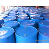 Buy cheap HYDROCLORIC ACID from wholesalers