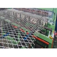 Buy cheap Welded Steel Razor Wire Mesh Panel Fence 75 × 150mm from wholesalers