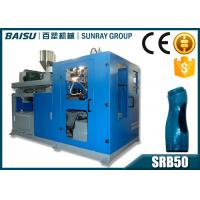 Buy cheap Fully Automatic Blow Moulding Machine , PVC Blowing Machine Single Station SRB50-1C from wholesalers
