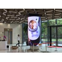 Buy cheap Ultra Thin Super Light HD P4 Flexible Soft LED Display Video Wall Screens For Advertising Stage from wholesalers