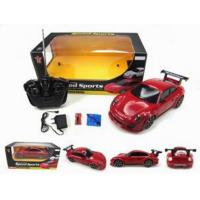 Buy cheap 1:16 4-channel RC car from wholesalers