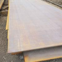 Buy cheap SPA-H Weathering Resistant Steel Price Per Ton from wholesalers