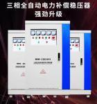 Buy cheap 200kVA AC Motor Contactor from wholesalers