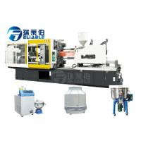 Buy cheap Manual PET Preform Injection Molding Machine 4.5 X 1.6 X 1.7 M Dimension from wholesalers