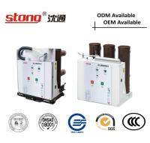 China Vacuum Circuit Breaker manufacturer VS1 12kV indoor VCB on sale