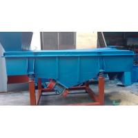 Buy cheap sand gravel small linear vibrating screen machine factory price from wholesalers