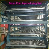 Buy cheap small paper pulp egg tray machine from wholesalers