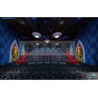 Buy cheap Decoration 5D Movie Theater With Customized Movies For Theme Park product