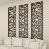 Buy cheap New design Decorative wall panel powder coating aluminum screen metal panel from wholesalers