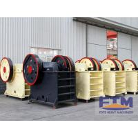 Buy cheap Stone Jaw Crasher Mechine Price In Pakistan/Iso9001 Sale Mini Jaw Crusher from wholesalers