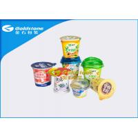 Buy cheap Colorful Printed Plastic Frozen Yogurt Cups , Shatterproof High End Mini Plastic Cups from wholesalers