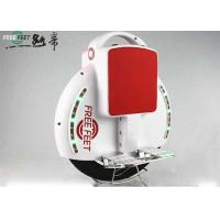 Buy cheap 500W Lightweight Gyroscopic Electric Balancing Unicycle With Training Wheels from wholesalers