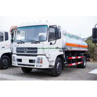 Buy cheap King Run Mobile Fueling Trucks 12000L -15000L , Diesel Fuel Road Tanker RHD / LHD from wholesalers
