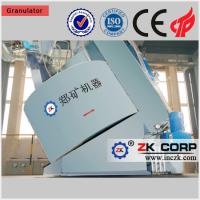 Buy cheap Rotary Drum Granulator Machine / Disk Fertilizer Granulator for Sale from wholesalers