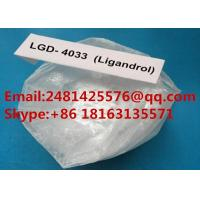 Buy cheap LGD4033 High 99% Purity SARMS Steroids LGD-4033 / Ligandrol Powder CAS 1165910-22-4 from wholesalers