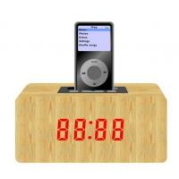 Buy cheap nice wooden dock station for iphone ipod  from wholesalers