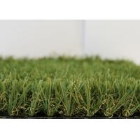 Buy cheap Latex Coating Durable Garden / Swimming Pool Artificial Grass For Home Lawns from wholesalers