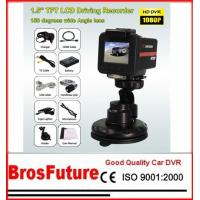Buy cheap Waterproof 1080P car black box for Sports Helmet Dvr Camera with 5 Mega CMOS Sensor from wholesalers