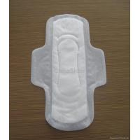 Buy cheap Ultra length sanitary pads brands with two big wings from wholesalers