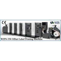 Buy cheap PS plate Offset Intermittent Rotary Label Printing Machine from wholesalers