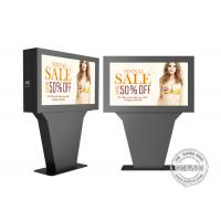 Buy cheap 65 Inch Outdoor Digital Signage Landscape Floor Standing Waterproof For Advertising from wholesalers