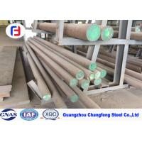 Buy cheap SAE5140 / SCr440 Special Alloy Steel Bar , High Speed Tool Steel Low Notch Sensitivity from wholesalers
