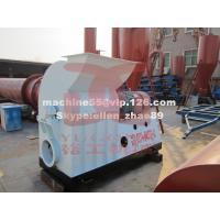 Buy cheap Henan Yugong high efficiency wood chip hammer crusher,wood chip hammer mill product