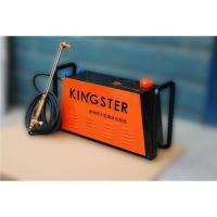 Buy cheap KINGSTER gasoline cutting machine from wholesalers