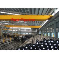Buy cheap ASME B36 Stainless Steel Seamless Pipe 13MnNi6-3/1.6217Plastic Caps End Protector from wholesalers