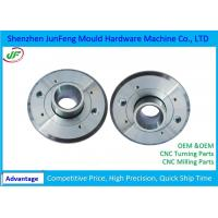 Buy cheap Alumium Machining Precision CNC Parts , CNC Machined Parts for Car Machine Engine from wholesalers