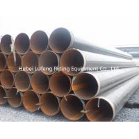 Buy cheap API 5L Grade X42M SSAW CARBON STEEL PIPES product