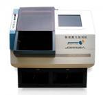 20w Metal Laser Etching Machine , Laser Etching Equipment LS-SK1064
