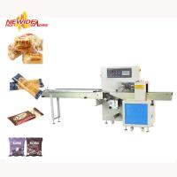 Buy cheap Automatic Horizontal Packing Machine For Small Food Biscuit Candy from wholesalers